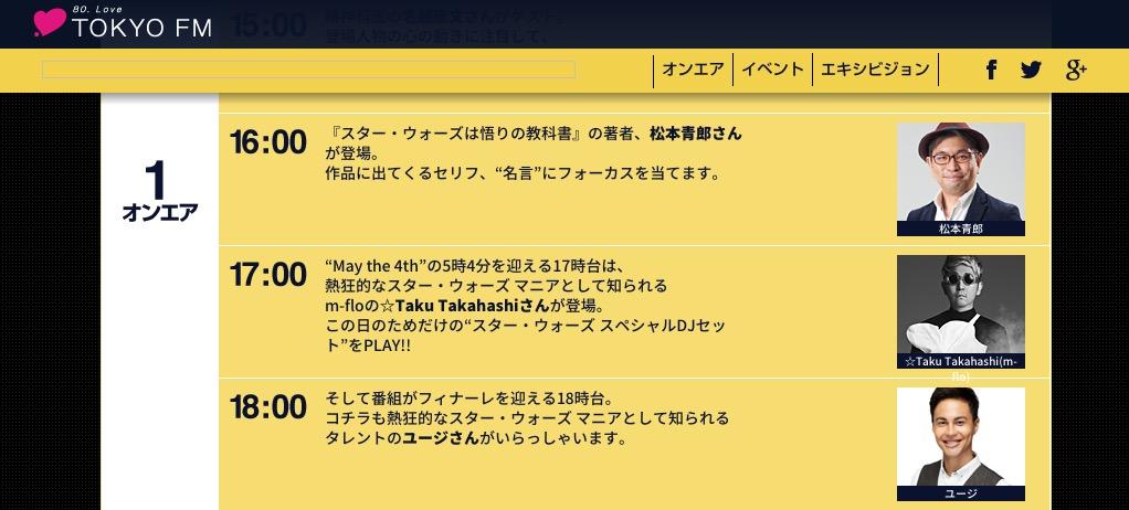 スクリーンショット 2016-05-04 0.37.35
