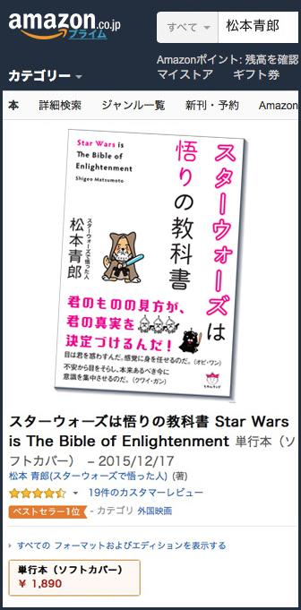 bookbanar03