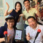 面白い会話を東京江東区のFM局でして来ました。